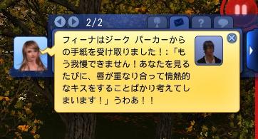 201304051553269f8.jpg
