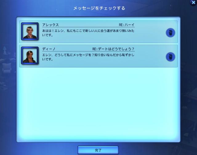 TS3201349sss.jpg