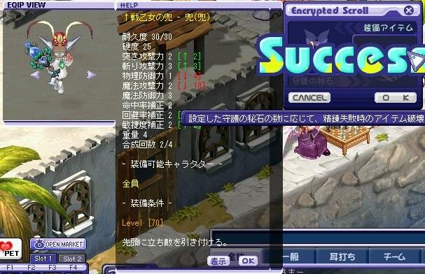 2012072501522575a.jpg
