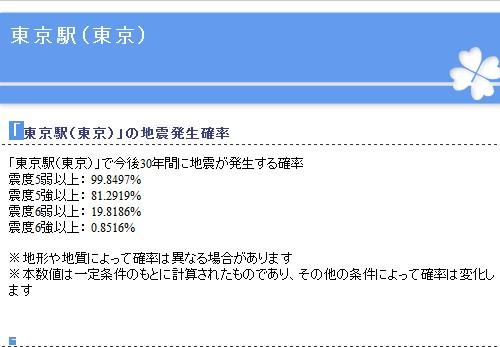 2012y11m05d_010042165.jpg