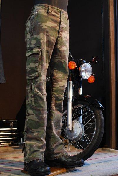 MFP-1700 ワンサイドカーゴ迷彩パンツ