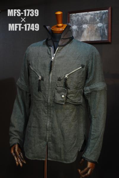 マックスフリッツ神戸 MFS-1739/リネンモトシャツ×MFT-1749/ロングスリーブテックTシャツ