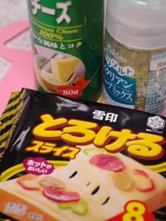 朝食UFO栄養ぱん材料
