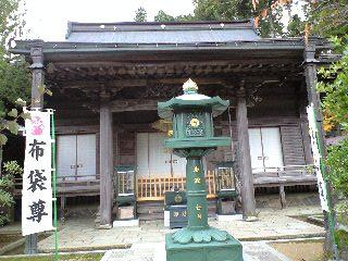 こうやさん57 熊谷寺