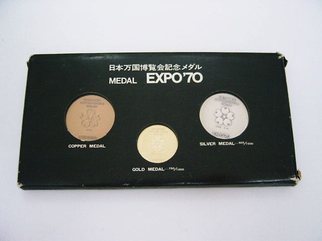 「EXPO 海洋博メダル」の画像検索結果