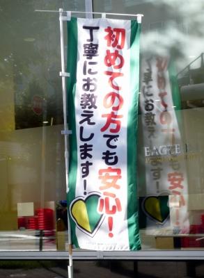 s-001_20121027144013.jpg