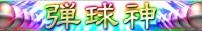 2012y01m04d_161416911.jpg