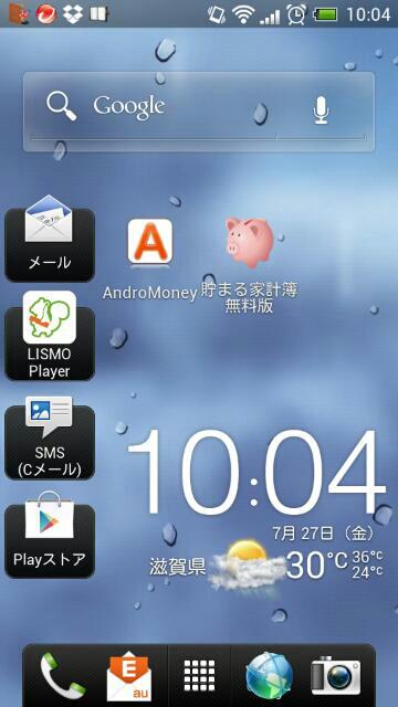fc2blog_20120727100603d9c.jpg