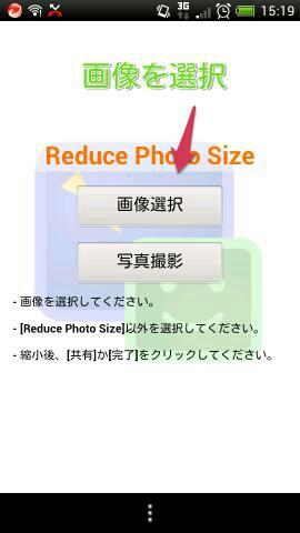fc2blog_20120805005528643.jpg