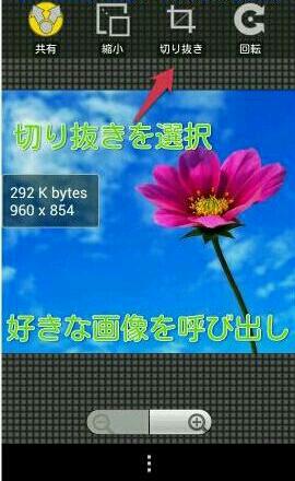 fc2blog_201208050102066de.jpg