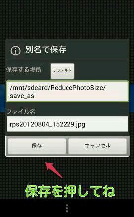 fc2blog_20120805010501da5.jpg