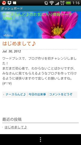 fc2blog_201208050119596e5.jpg