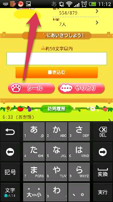 fc2blog_201208150354471a7.png