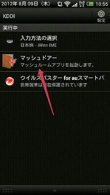 fc2blog_201208150355576cf.jpg