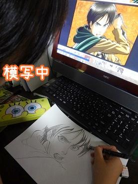 kinako1192.jpg