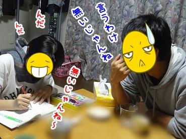 kinako1261.jpg