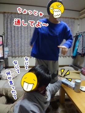 kinako1321.jpg
