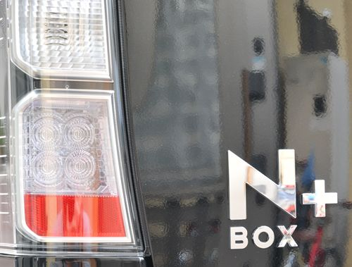 11nbox_R.jpg