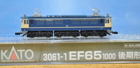 2-1EF65_R.jpg