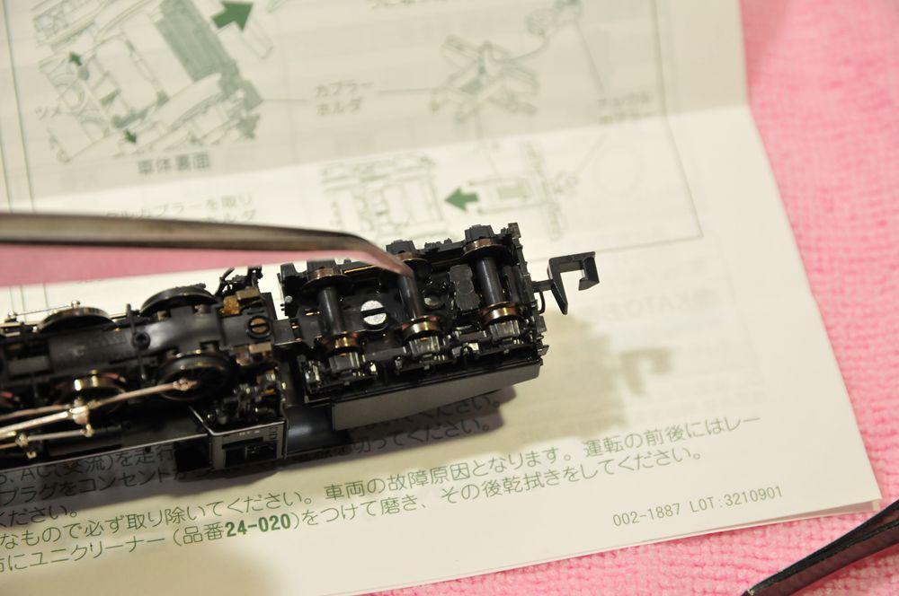 DSC_7753_R.jpg
