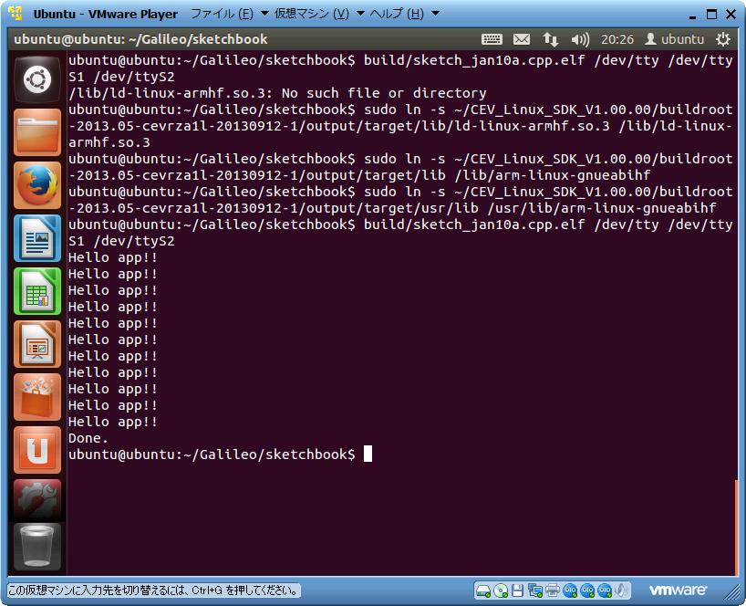 QEMU | Ubuntuのマルチアーキテクチャ機能を使ってARM Linux Arduino