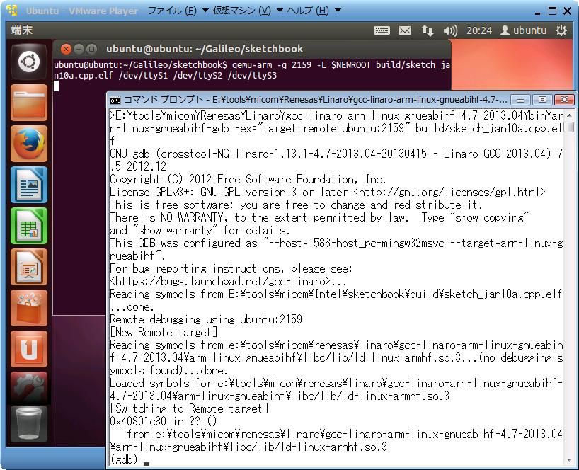 QEMU | UbuntuのARMユーザランド + ARM Linux GDBでARM Linux