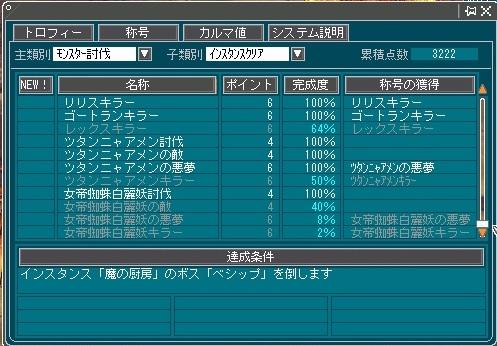 20120911012505bc4.jpg
