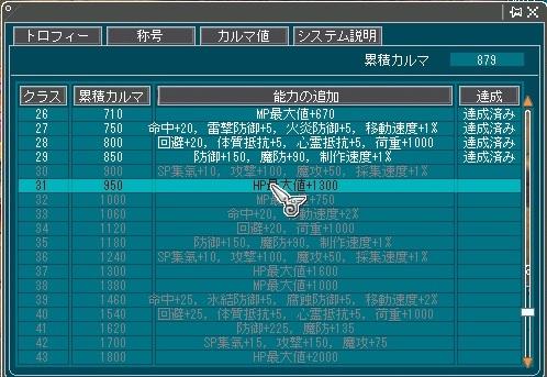 20120911012506da4.jpg