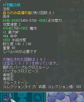 20121026003634de2.jpg