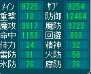 2012102600363503f.jpg