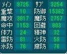 201210260036352a6.jpg