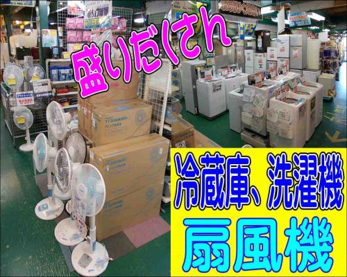 20120801132806f8d.jpg