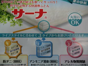 003_convert_20120508155505.jpg