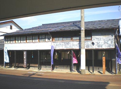 今井染物店