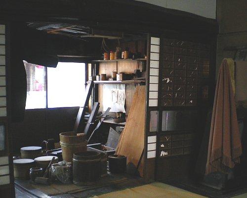旧金津桶店 室内1