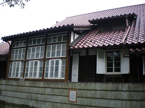 金山平三邸4