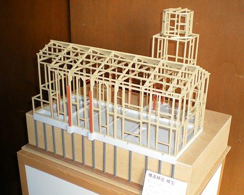市川教会・模型