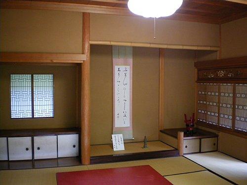 中山晋平邸・2階和室