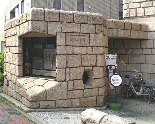松濤美術館・掲示板