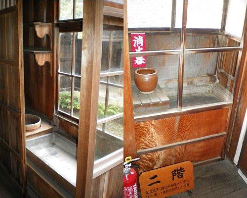 旧笹川邸 水屋
