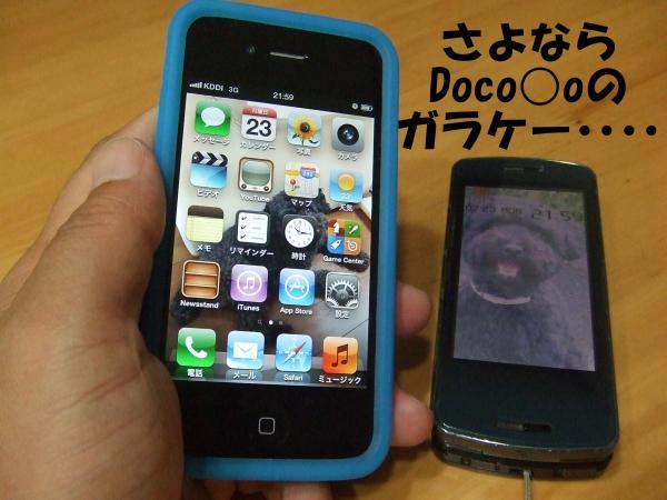 DSCF2873_convert_20120723221838.jpg