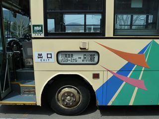 201205 462-3120