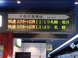 201159 018-3121
