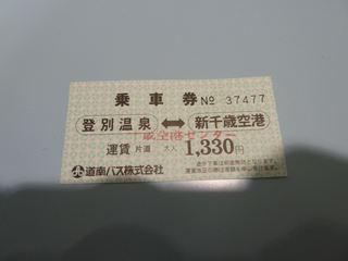 201159 683-3121