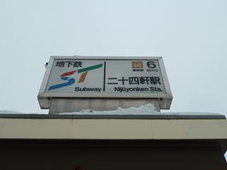 2011 12 778-3121