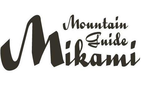 MountainGuide Mikami