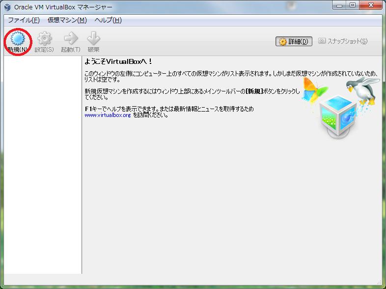 20130302_02_vb01.png