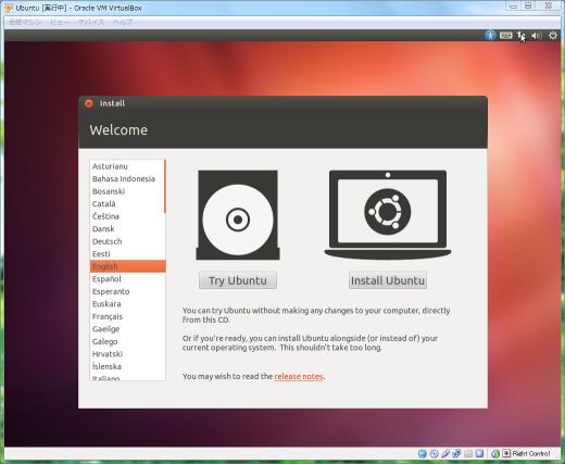 20130302_03_ubuntu01_50.png
