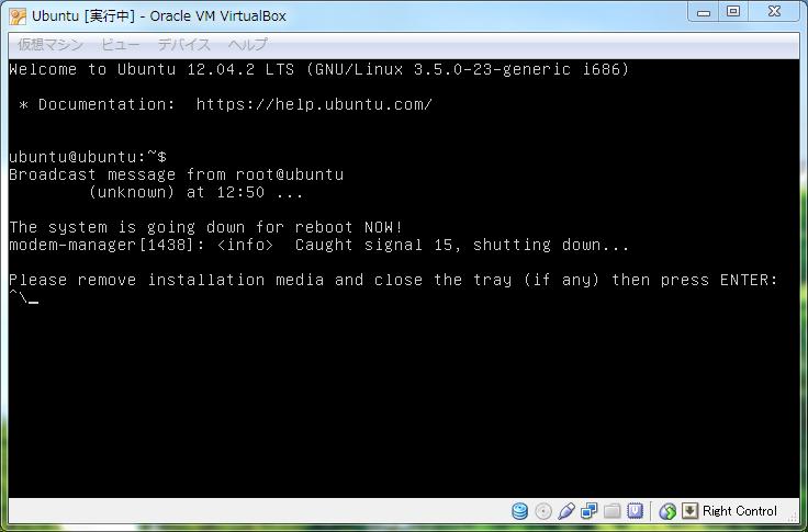 20130302_03_ubuntu03.png