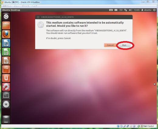 20130302_03_ubuntu06_50.png